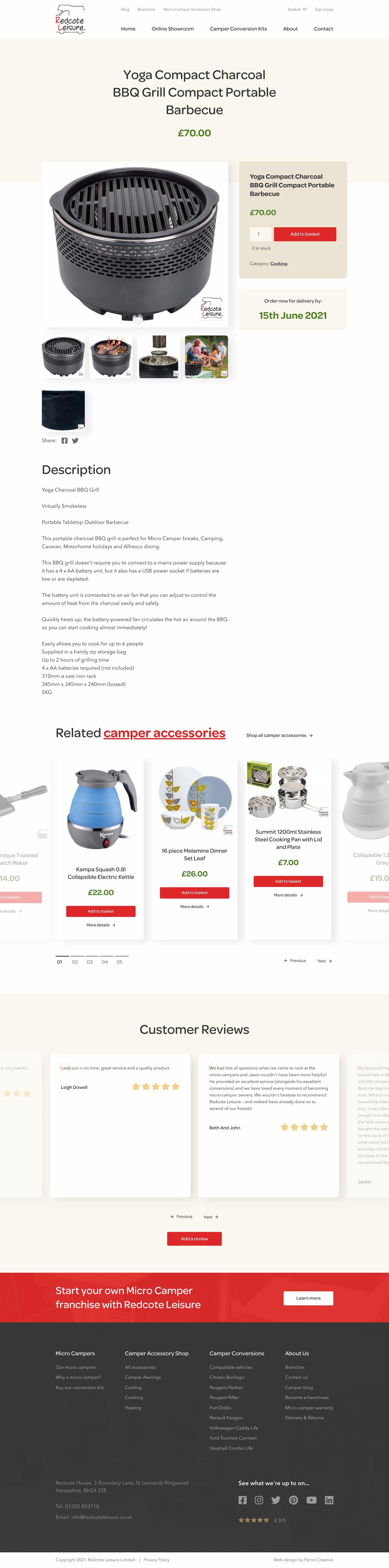 Camper website product page design